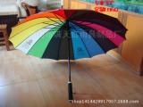彩虹伞 广告彩虹伞 16K广告雨伞订做 佛山雨伞雨具厂家直销
