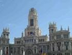 暑假西班牙语专业集中培训