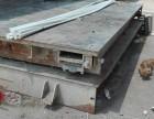 嘉兴低价出售3X8米2节100吨电子地磅1台