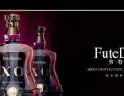 浙江金牌商标转让33类葡萄酒白酒威士忌弗特丹尼转让