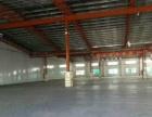 港口铺锦工业区单一层钢构 1900平米 出租