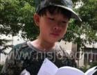 扬州夏令营,2017暑期夏令营,中小学夏令营儿童夏令营,