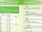 东北农业大学远程教育徐州学习点