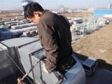 专业办公室装修拆除商场货柜拆除高空广告牌拆装店面装修拆除