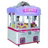 新款娃娃机 4人位欢乐宝贝娃娃机 夹公仔机彩票机