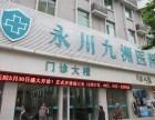 永川做痔疮手术大概要多少钱永川哪个医院能看痔疮