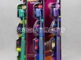 12支28元包邮池久YW-2003软胶按摩成人牙刷