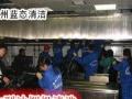 荔湾专业洗油烟机公司广州厨房大型油烟管道清洁除油污