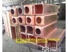 三门峡电缆回收废铜回收不锈钢回收黄铜铜管铜排回收