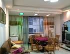 锦龙花园一期 3室 2厅 122平米 出售