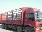 台州佳顺物流专业承接全国整车零担上门配货