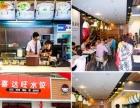 喜达旺水饺 饺子店加盟费多少钱