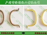 广东厂家生产铜材清洗抛光剂,黄铜清洗抛光剂,紫铜无铬抛光液