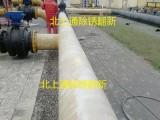 天津喷砂除锈-北京钢结构喷漆 输气管道防腐