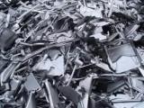 东莞回收304不锈钢厂家