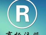 温州商标专利版权条形码申请