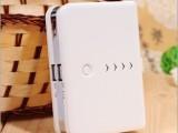 移动电源 12000毫安   正品  书本充电宝  新款礼品