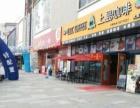 新能源比亚迪总部广场商铺 万达广场旁街铺 地+铁口