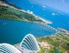 旅游签证申请澳洲 美国 英国 法国 德国 意大利 签证申请
