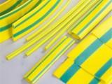 供应 25mm黄绿双色热缩管 双色接地线束管道标识