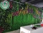 工地围挡装饰 仿真植物墙 开业布场造景 仿真树 仿真藤蔓