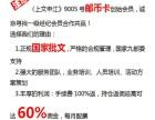 上文申江邮币卡诚招经纪会员单位提供开发模式和方法