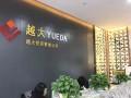 北京最大的股票配资公司全国招商招居间代理