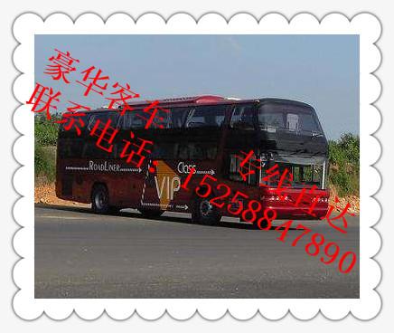 从&临海到泸溪大巴车/豪华客车《15258847890+班次》线路/直达