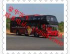 广州到蚌埠的客车 时刻表15258847890 票价多少 几