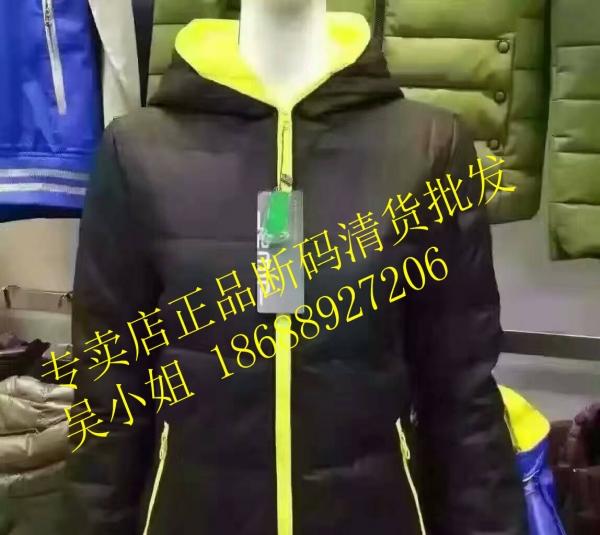 路边摆地摊专卖店品牌断码羽绒服棉服批发