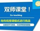 南川中级会计师培训