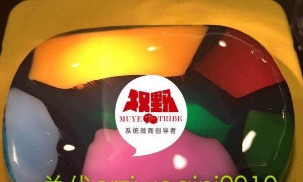 韩国赫珀宝石皂加盟 进口产品代理