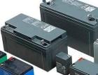 中山UPS蓄电池回收 中山废旧电池回收电话