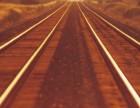杭州铁路国际