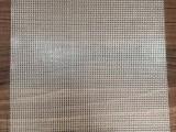 供应耐寒环保PVC透明夹网布,方格网眼布,得力同款文件袋面料
