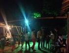 激情篝火夜·欢乐烧烤场——姚家寨夏夜嗨不尽