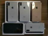 高价回收苹果8X手机回收三星note8手机回收三星S8手机