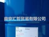 上海巴斯夫 聚四亚甲基醚二醇PlolyTHF 1000