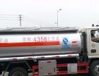 转让 油罐车东风5吨油罐车厂家直销质量佳