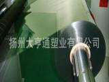 彩色透明pvc片材 无晶点,水纹|PVC塑料片材 pvc透明硬片