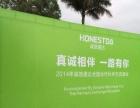 武汉论坛会议舞台背景墙搭建,武汉会议活动背景板制作
