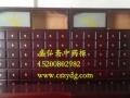 木质中药柜,中药橱柜,实木中药柜,湖南盛弘斋中药柜厂