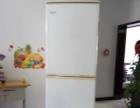 扬子冰箱出卖