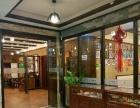 东莞市红石山书画馆