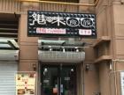 地铁口35平米饭店转让,正式临街底商,精装修