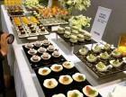 哈尔滨冷餐茶歇,蛋糕DIY 五星标准,实惠价格!