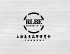 上海第八届养生品牌展博会邀您共论养生之道