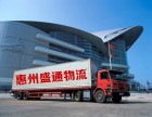 惠州到海口物流公司回程车挖机运输物流专线 可直达