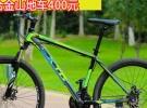 【全新】必胜达26寸21速24速27速双碟刹山地车 专卖店质量298元