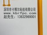 深圳液晶显示屏FPC排线制造商